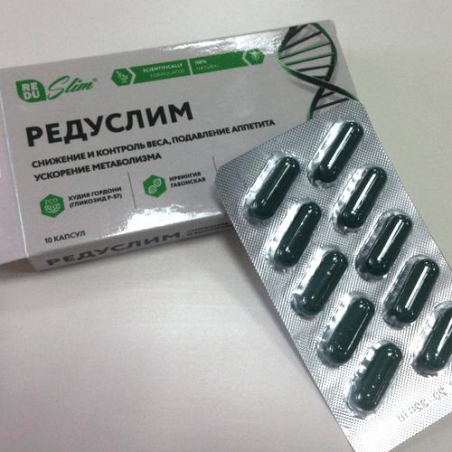 редуслим таблетки для похудения купить в москве златоуст